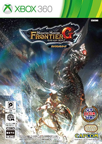 Image 1 for Monster Hunter Frontier G7 Premium Package