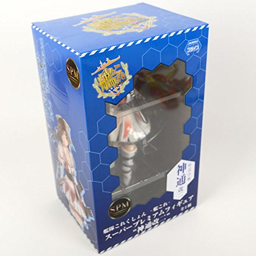Image 2 for Kantai Collection ~Kan Colle~ - Jintsuu - SPM Figure - Kai Ni
