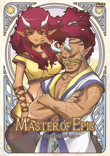 Image 1 for Master Of Epic - The Animation Age Vol.5 [Limited Edition]