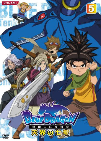 Image for Blue Dragon - Tenkai No Shichiryu 5