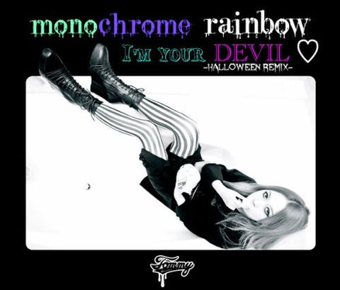 Image for monochrome rainbow / Tommy heavenly⁶