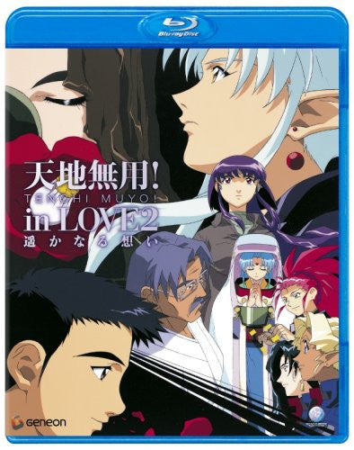 Image 1 for Tenchi Muyo In Love 2