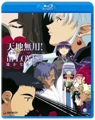 Image for Tenchi Muyo In Love 2