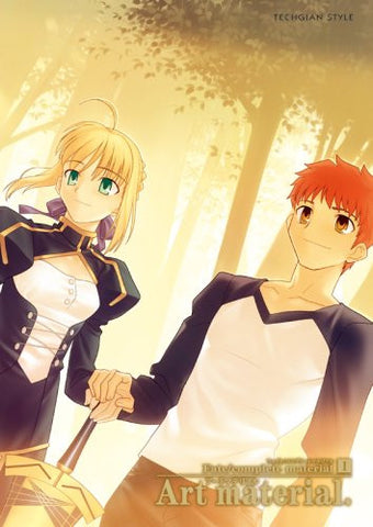 Image for Fate/Stay Night   Fate/Complete Material I   Art Material