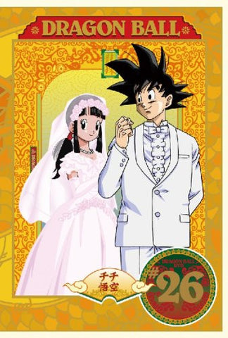 Image for Dragon Ball #26