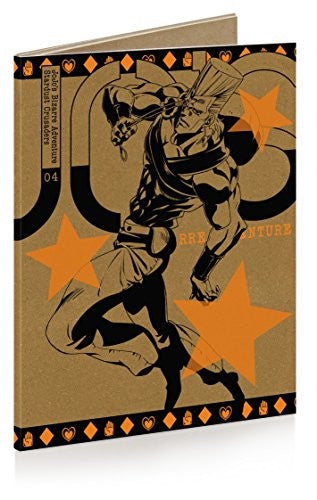 Image 1 for JoJo's Bizarre Adventure Stardust Crusaders Vol.4 [Limited Edition]