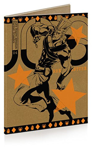 Image for JoJo's Bizarre Adventure Stardust Crusaders Vol.4 [Limited Edition]
