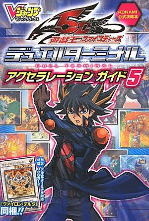 Image 1 for Yu Gi Oh 5 D's Duel Terminal Acceleration Guide 5 Konami Official Guide Book