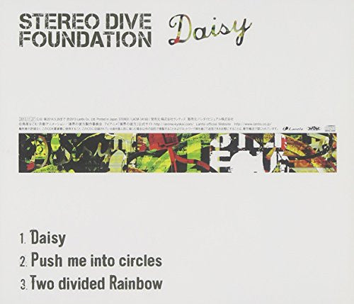 Image 2 for Daisy / STEREO DIVE FOUNDATION [Limited Edition]