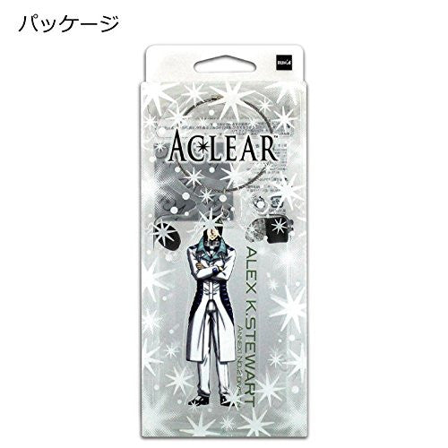 Image 5 for Terra Formars - Alex Kandley Stewart - Keyholder (Run'a)