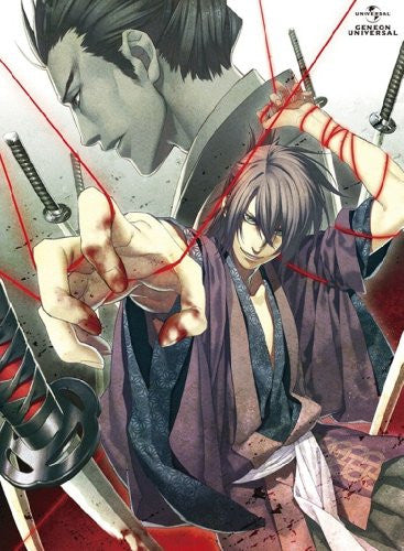 Image 1 for Hakuoki Reimeiroku Vol.2 [Limited Edition]