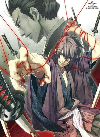 Image for Hakuoki Reimeiroku Vol.2 [Limited Edition]