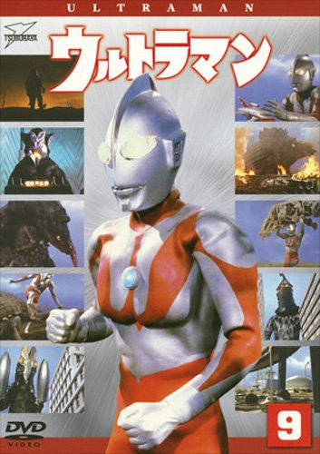Image 1 for Ultraman Vol.9
