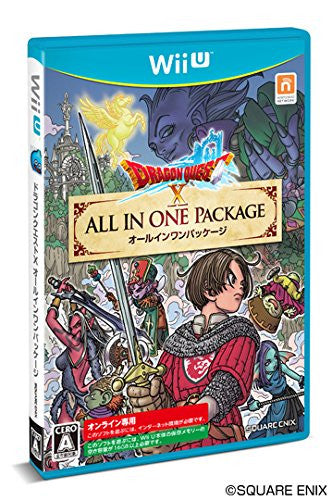 Image 1 for Dragon Quest X [All In One Package]