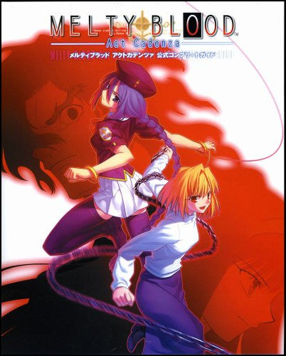 Image 1 for Melty Blood Act Cadenza Official Complete Guide Book/ Ps2