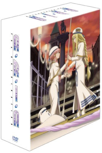 Image 1 for Aria The Origination DVD Box [Limited Edition]