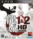 Thumbnail 1 for Ryu ga Gotoku 1&2 HD Edition