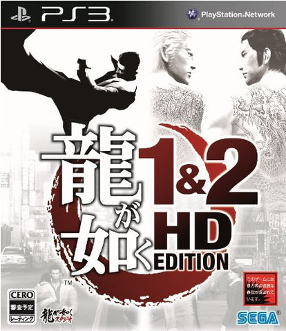 Image for Ryu ga Gotoku 1&2 HD Edition
