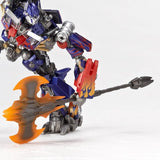 Thumbnail 6 for Transformers Darkside Moon - Convoy - Revoltech #040 - Revoltech SFX - Optimus Prime - Jetwing Equipment (Kaiyodo)