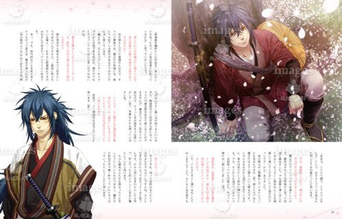 Image 7 for Hakuouki Shinsengumi Kitan   Otomate Cd Book