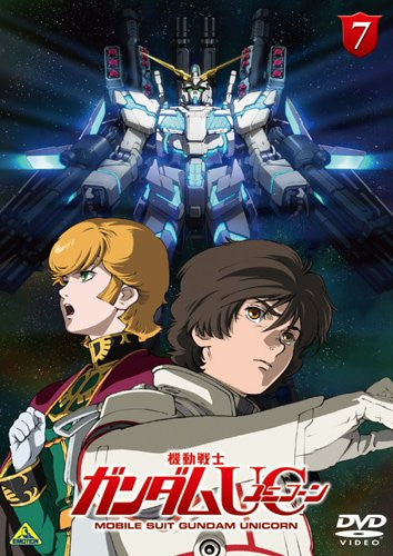 Image 2 for Mobile Suit Gundam Unicorn Vol.7
