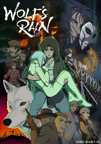 Image 1 for Emotion The Best Wolf's Rain DVD Box