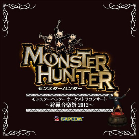 Image for Monster Hunter Orchestra Concert ~Shuryou Ongakusai 2012~