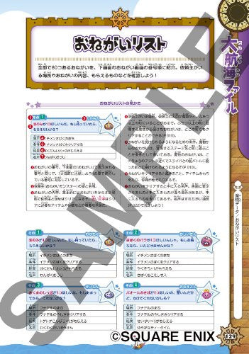 Image 12 for Slime Mori Mori Dragon Quest 3: Taikaizoku To Shippo Dan Formal Guide Book