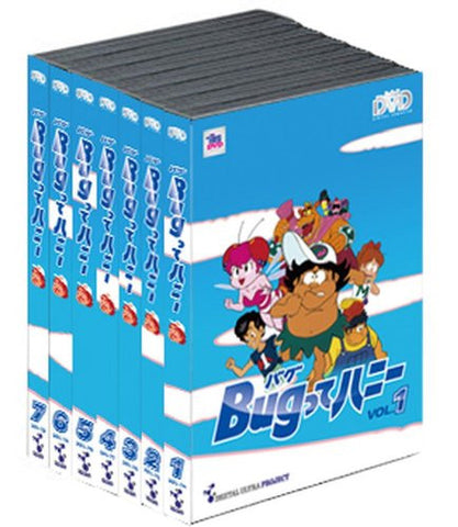 Image for Bug Tte Honey Dvd Set Part 1 Of 2