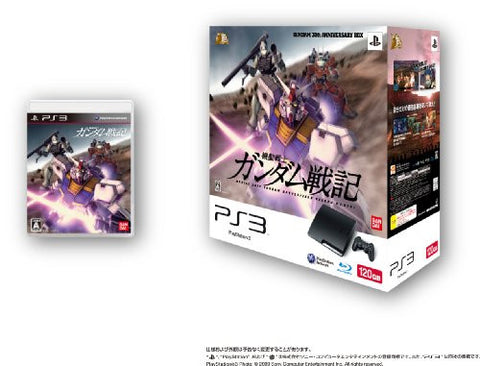 Image for PlayStation3 Slim Console - Gundam 30th Anniversary Box (HDD 120GB Model) - 110V