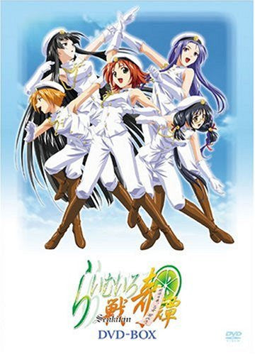 Image 1 for Lime-iro Senkitan DVD Box