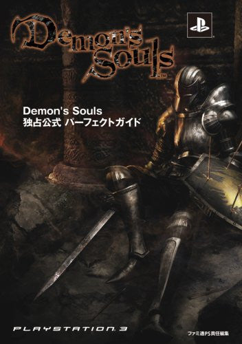 Image 1 for Demon's Souls Official Perfect Guide