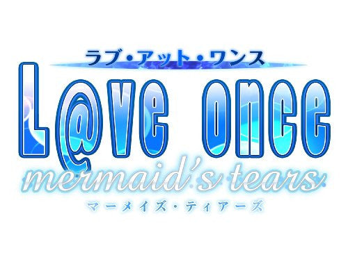 Image 3 for L@ve Once: Mermaid's Tears [First Print Limited Edition]