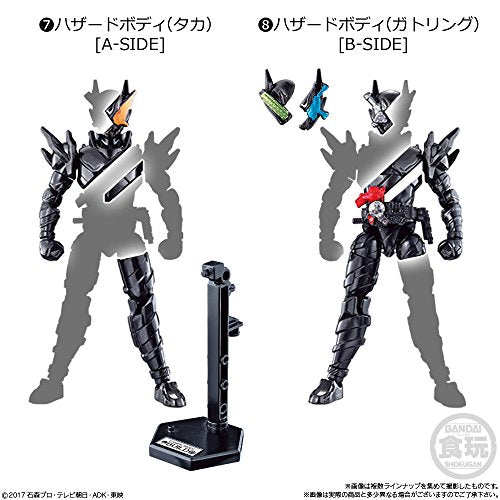Kamen Rider Build - Kamen Rider Evol - Bandai Shokugan - Candy Toy - So-Do - So-Do Kamen Rider Build BUILD10 - Cross Armor Set (Bandai)