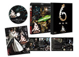 Thumbnail 2 for Garo Makaisenki Vol.6
