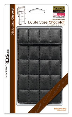 Image 2 for DS Lite Case Chocolat (Bitter)
