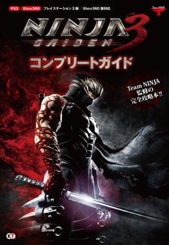Image 1 for Ninja Gaiden 3 Complete Guide Book / Ps3 / Xbox360
