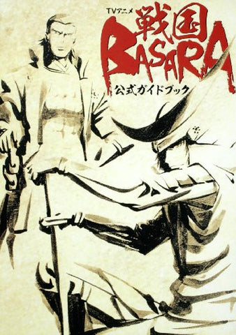 Image for Sengoku Basara Samurai Heros Official Guide Book