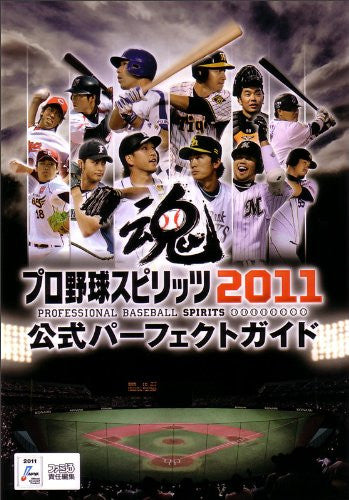 Image 1 for Professional Baseball Spirits 2011 Official Perfect Guide