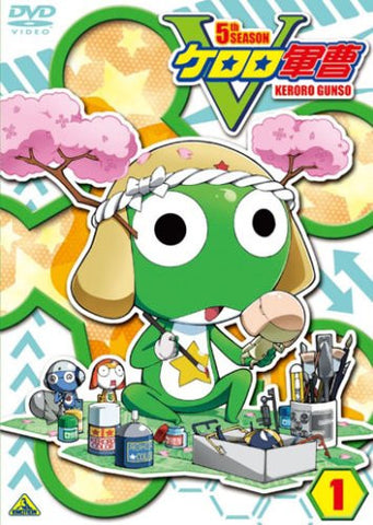 Image for Keroro Gunso 5th Season Vol.1