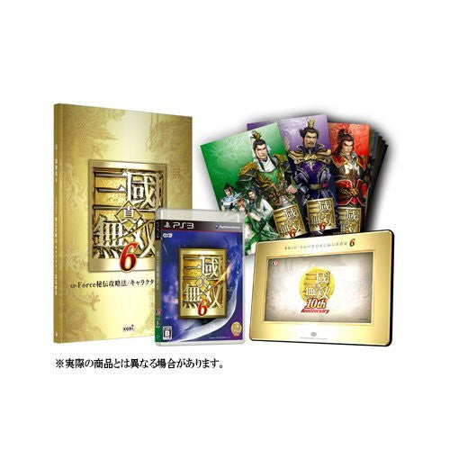 Image 2 for Shin Sangoku Musou 6 [Treasure Box]