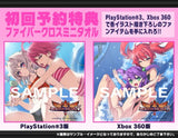 Thumbnail 6 for Arcana Heart 3