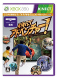 Thumbnail 3 for Kinect (incl. Kinect Adventures)