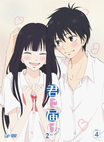 Image for Kimi Ni Todoke 2nd Season Vol.4