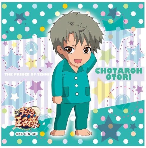 Image 1 for Shin Tennis no Oujisama - Ootori Choutarou - Towel - Mini Towel (Ensky)