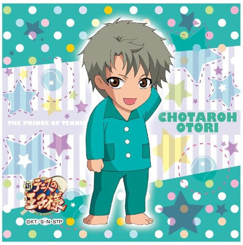 Image for Shin Tennis no Oujisama - Ootori Choutarou - Towel - Mini Towel (Ensky)