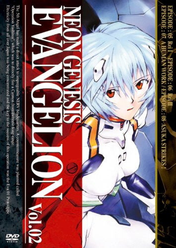 Image 1 for Neon Genesis Evangelion Vol.02