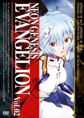 Image for Neon Genesis Evangelion Vol.02