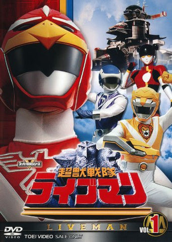 Image for Choju Sentai Liveman Vol.1