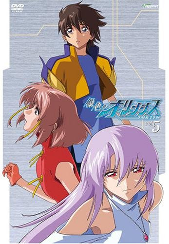Image 1 for Giniro no Olynssis Vol.5 [DVD+CD Limited Edition]